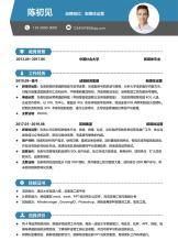 秋招跳槽简历应聘互联网新媒体运营.docx
