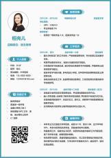 中小学语文教师应聘学校老师简历范文.docx