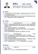 简约风互联网运营简洁简历模板.docx